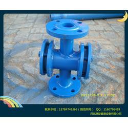 水流指示器|GD87-0909图集|直通式水流指示器图片
