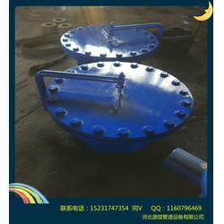 DN400紧急泄压人孔,紧急泄压人孔,厂家直销(图)图片