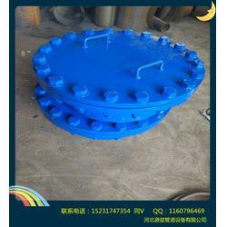 HG/T21515常压人孔|人孔|厂家直销(查看)