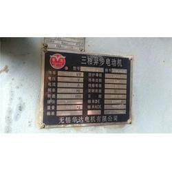 电机维修保养-保定电机维修- 济南申合电机公司(查看)图片