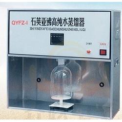 石英蒸馏水器 亚沸蒸馏器装置批发
