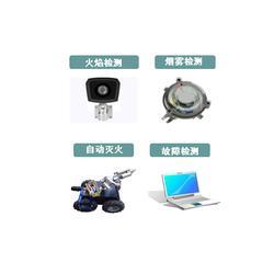 红外防火监控系统,红外防火,合肥徽马(图)图片