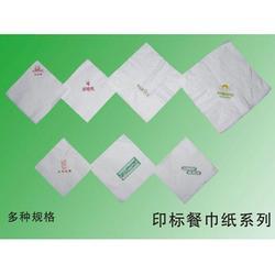 定做餐巾纸多少钱、赵王纸业(在线咨询)、衡水餐巾纸图片