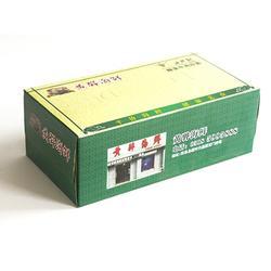 盒抽纸_赵王纸业(在线咨询)_盒抽图片