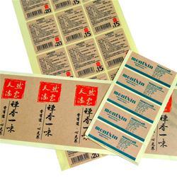 竣彩印刷厂货直供、牛皮纸不干胶、牛皮纸不干胶印刷图片