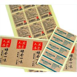 牛皮纸不干胶厂家_阳江牛皮纸不干胶_竣彩印刷厂家直销(多图)图片