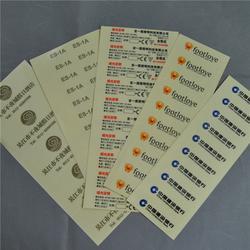 透明不干胶印刷-竣彩印刷好评不断-透明不干胶印刷生产厂家图片