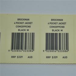 竣彩印刷不错的选择,广州PVC标签,PVC标签哪家强图片