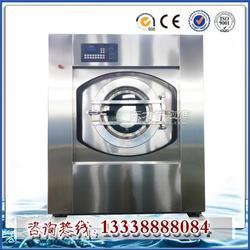 工业洗脱机厂家 工业洗涤设备 水洗机销量 洗衣房设备图片
