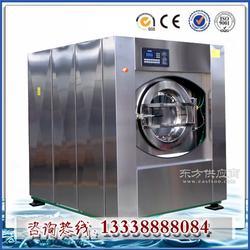 海豚型洗涤脱水一体机 全自动洗脱机 洗脱两用机厂家直销 不锈钢洗脱机图片