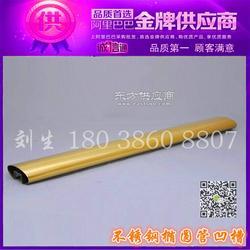 304玫瑰金不锈钢管70图片