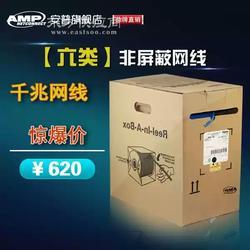 安普网线 厂家直销 六类非屏蔽千兆网线图片