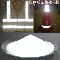 深圳反光粉、投脑智富科技、透明反光粉的图片