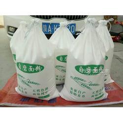 面粉包装袋现货 面粉包装袋现货图片