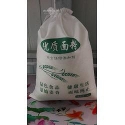 莜麦面玉米粉荞面粉包装袋 面粉袋定做加工图片