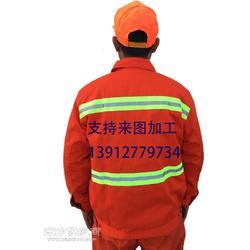 清洁工人工作服,环卫春秋装,环卫雨衣图片