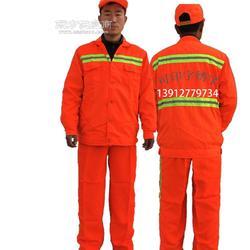 环卫反光棉袄生产,清洁工人工作服,环卫春秋装图片