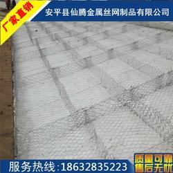 厂家直销石笼网箱镀锌石笼网钢丝笼图片
