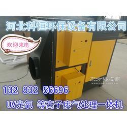 喷涂专用UV光氧等离子废气处理一体机图片
