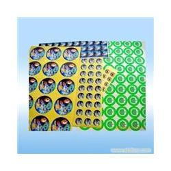 易碎纸标签报价、奥康特(在线咨询)、易碎纸标签图片