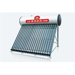 山东太阳能热水器,天津今朝阳,太阳能热水器维修图片
