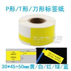 品胜标签机P50专用标签纸TCM4060通信设备面板标签打印纸图片