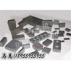 扬声器磁铁、扬声器磁铁哪有卖、双马磁业(推荐商家)图片