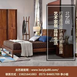 北京实木家具,全实木家具加盟,北艺居(推荐商家)图片