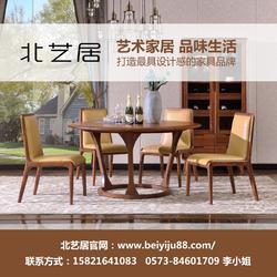 福建实木套房家具-实木套房家具代理-北艺居(优质商家)图片