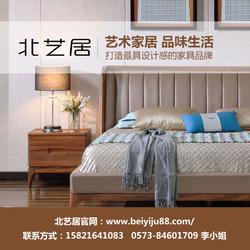 北欧家具加盟,北艺居(在线咨询),福州北欧家具图片