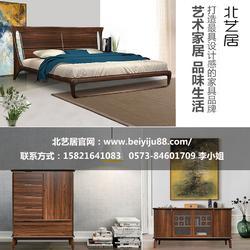 上海北欧风格家具、北艺居、北欧风格家具品牌图片