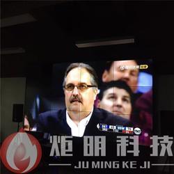 液晶拼接屏厂家 炬明科技(在线咨询) 福泉市拼接屏图片
