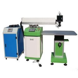 长沙激光焊字机,长沙瑞尔,衡阳激光焊字机图片