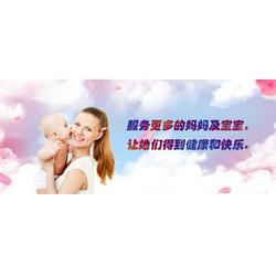 母婴用品店加盟前景,广州母婴用品店,盛殷洋婴童用品(查看)图片