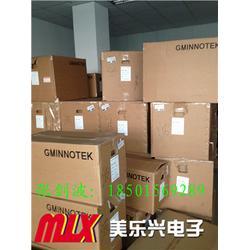 0515B生产商-泡棉CR-0515B-苏州美乐兴电子公司图片