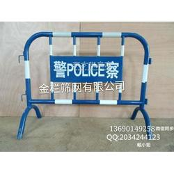 专业加工交通护栏铁马临时护栏100厂家地铁施工护栏图片