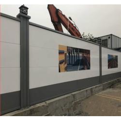 镀锌钢围挡 H型 2米2.5米高 施工围蔽板 C款工字型钢图片