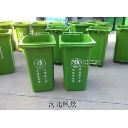 脚踏垃圾桶 脚踏240升塑料垃圾桶 各种型号 献县风景图片