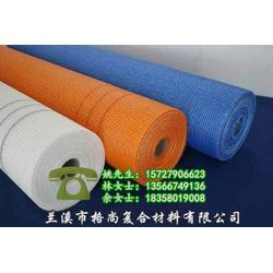 网格布订制-宏盛玻纤耐用安全-网格布图片