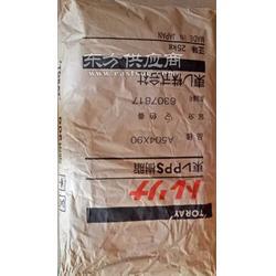 坚硬PPS日本东丽A400M-D1货真价实图片