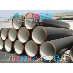环氧煤沥青防腐钢管的介绍-冶金图片