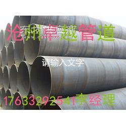 大口径9711螺旋钢管特价图片