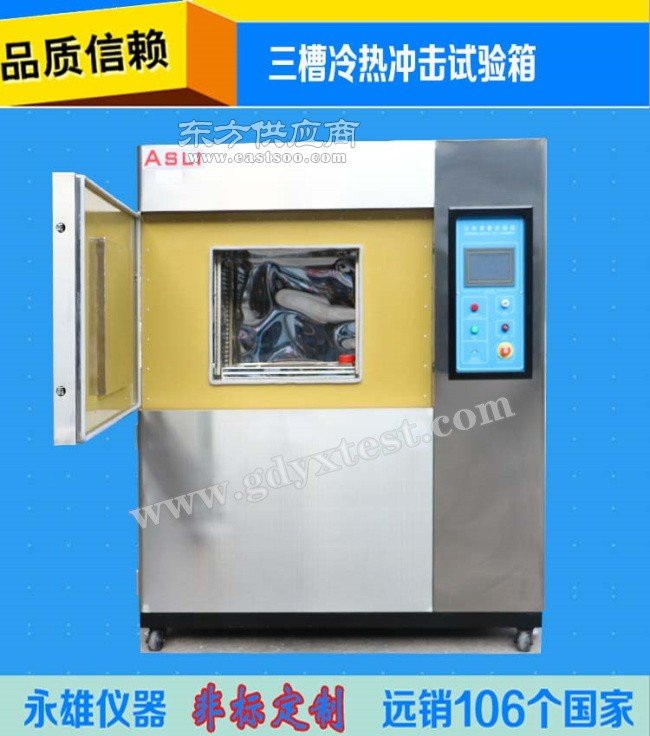 可程式冷热冲击试验箱_二箱式冷热温度循环冲击试验测试机图片