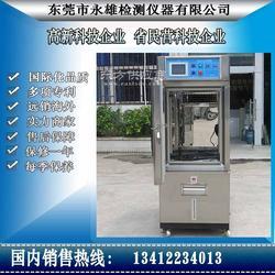 江山电子线路通标高低温实验箱功能齐全图片