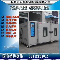 plc通标温度防尘测试设备安全可靠图片