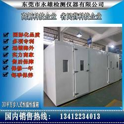 旅顺plc通标高低温湿热试验箱供应商图片
