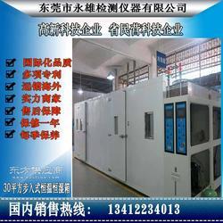 台州电表箱通标高低温湿热试验箱那里便宜图片