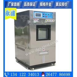 安阳恒温恒湿试验箱生产厂家图片
