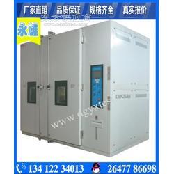 鹤壁恒温恒湿试验箱生产厂家图片
