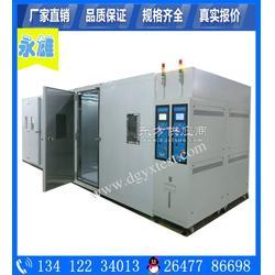 恒温恒湿试验箱分类图片